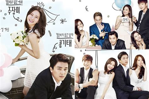 Marriage not dating ost dramawiki remember