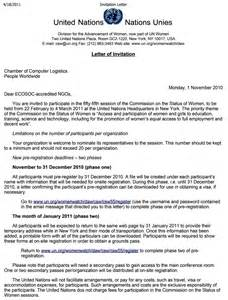 Invitation Letter Format In Word Education Charter International Higher Education For Better Livelihhod Page 16