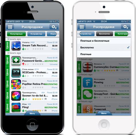 Программы в сидии для айфона