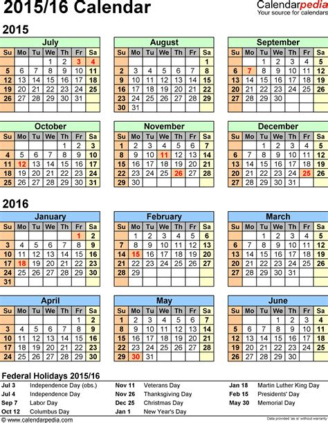 printable calendar 2016 and 2017 printable 2016 2017 financial year calendar kwik kopy