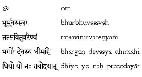 gayatri mantra testo scientific basis of gayatri mantra japa