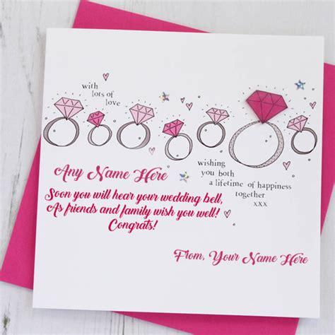 Write Name On Engagement Invitation Card