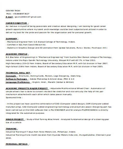 resume academic projects resume ideas
