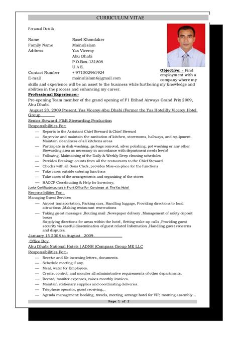 Sle Resume For A Kitchen Steward Curriculum Vitae 1