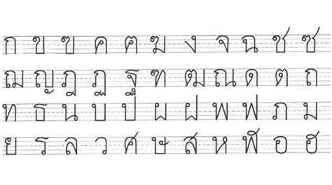 printable thai alphabet flash cards learn thai flashcards let s talk thai
