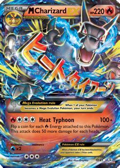 m charizard ex   generations   tcg card database   pokemon.com