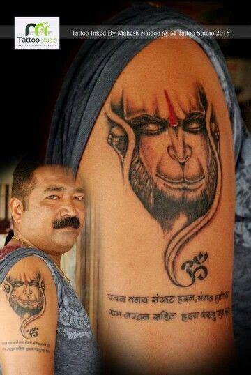 bajrangbali tattoo 17 best ideas about hanuman tattoo on pinterest hanuman