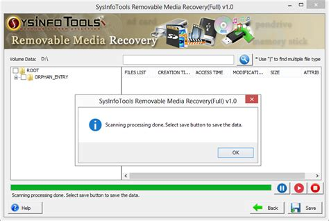 download removable media data recovery software full version download removable media data recovery software now