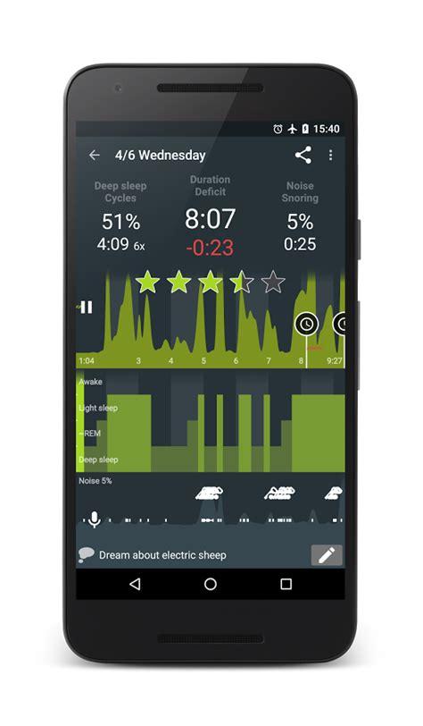 android sleep دانلود آلارام و مدیریت خواب اندروید sleep as android برنامه هشدار اندروید