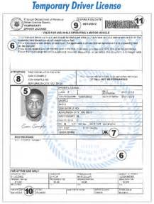 Temporary Drivers License Template by St Louis City Recorder And Registrar News