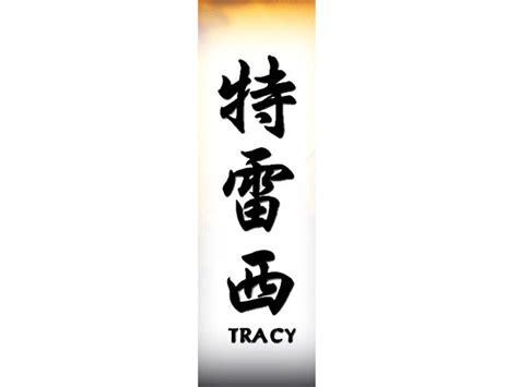 tracy tattoo designs designs
