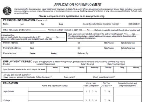 Starbucks Job Application Form PDF   Printable Job Application