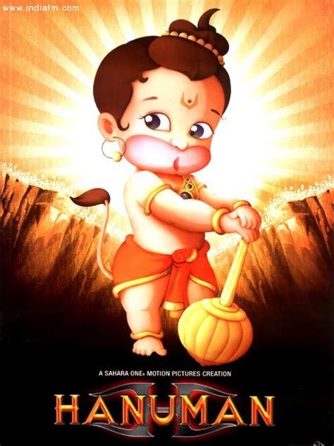 Cartoon Film Of Hanuman   lord hanuman wallpaper lord photo