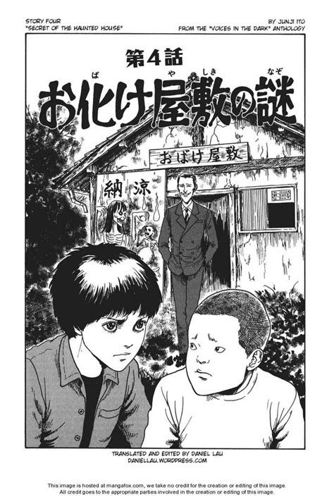 shiver junji ito selected stories secret of the haunted mansion junji ito wiki fandom