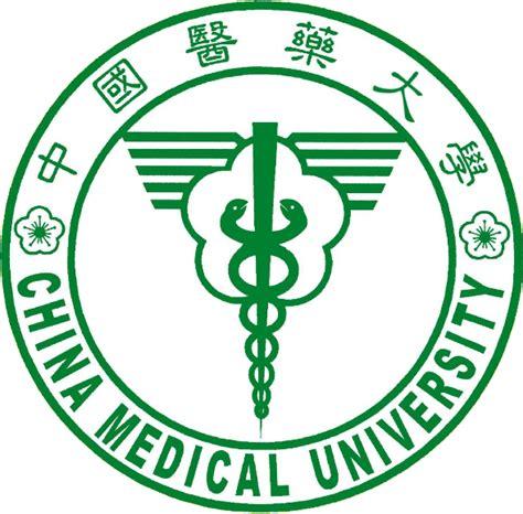 logo emblem china office of the president china taiwan