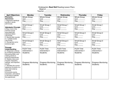 kindergarten lesson plan template playbestonlinegames