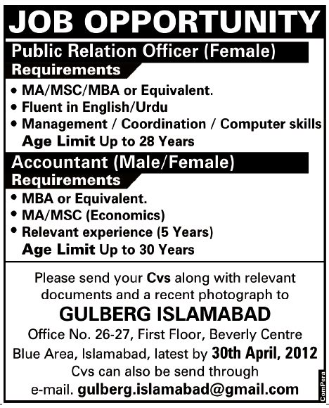 Mba Age Limit by Relation Officer And Accountant In Islamabad