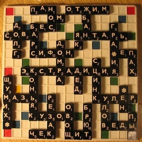 versions of scrabble are there versions of scrabble or its clones in