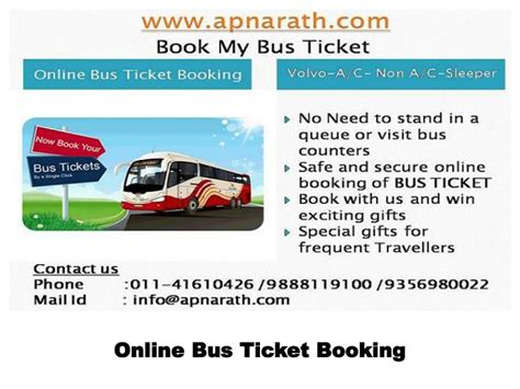 bus booking  bus ticket booking book volvo ac bus  reservation