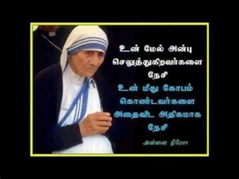 about mother teresa biography in tamil mother teresa tamil song lyrics p s rajakaruna youtube