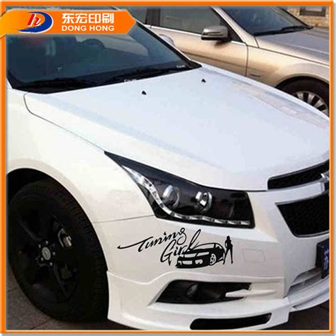 Auto Sticker Name by Car Body Side Sticker Design Auto Accessory Car Sticker