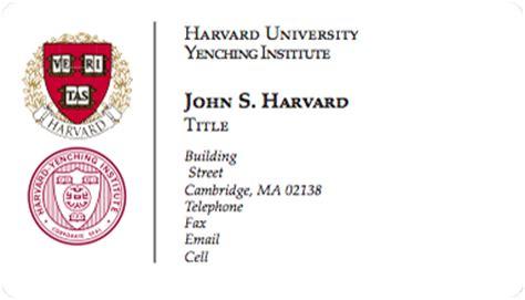Harvard Business Cards