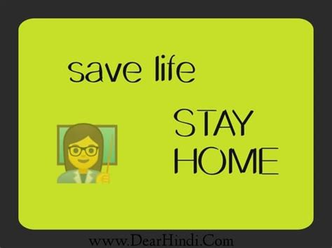 Stay Home Stay Life Images