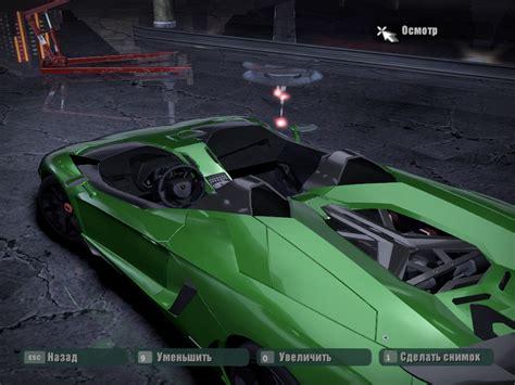 Lamborghini Nfs Need For Speed Carbon Lamborghini Aventador J Nfscars