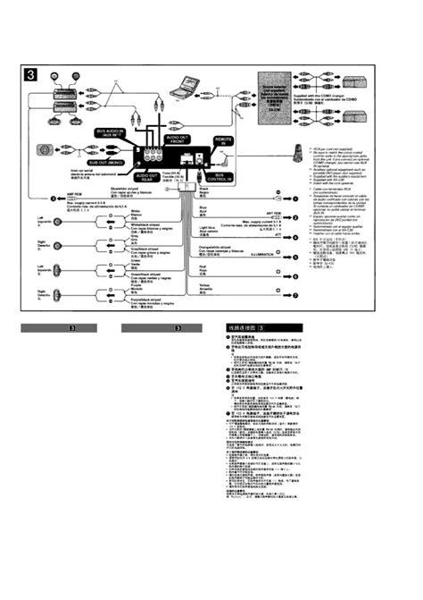 sony cdx 610 wiring diagram sony xplod car stereo wiring