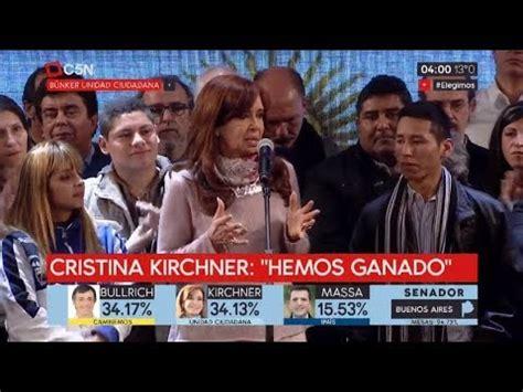 cristina fernandez de kirchner memes elecciones 2017 habla cristina kirchner en el b 250 nker tras