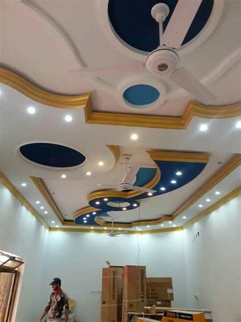 hall image  sunil jiwtode ceiling design modern