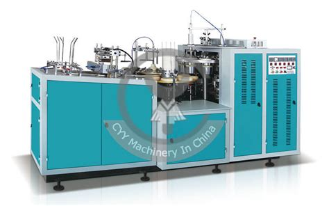 Paper Cups Machine - db 600s zy intelligent paper cup forming machine machine