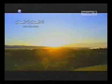 download mp3 adzan trans 7 adzan maghrib trans tv youtube