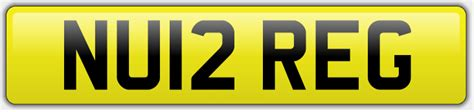 buy new 12 reg number plates plate hunter uk