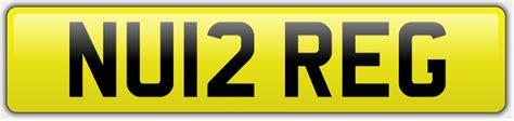 buy new 12 reg number plates plate hunter uk