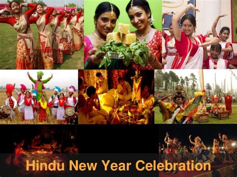 hindu new year celebration in india