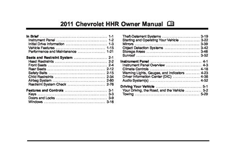 how to download repair manuals 2009 chevrolet hhr security system 2011 chevrolet hhr owners manual just give me the damn manual