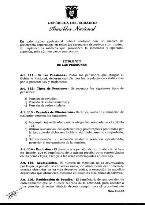 penciones de ecuador ley del deporte educaci 243 n f 237 sica y recreaci 243 n definitiva