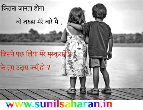 wallpaper of couple with thought sad love quotes in hindi with images image quotes at