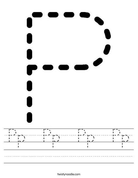 make a printable alphabet letter tracing worksheets create your own tracing sheets alphabet ideas