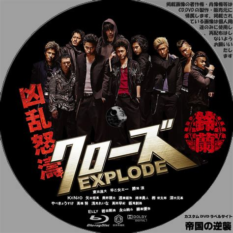 download film sub indo crow zero download film crows zero explode sub indo mp4 viltidesvi