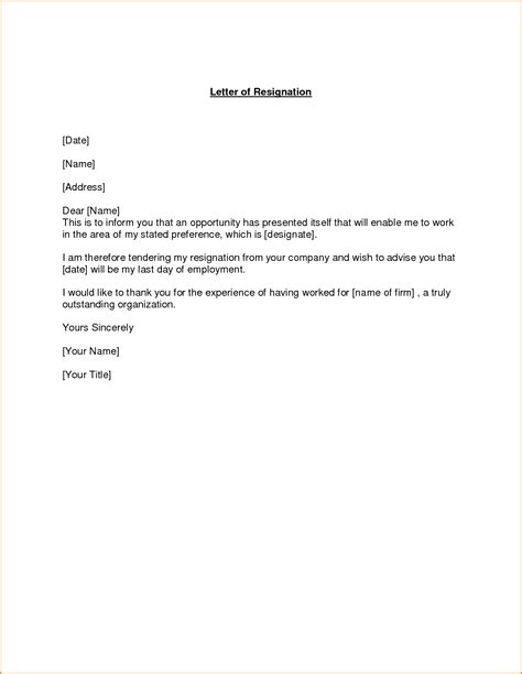 9 good letter of resignation invoice template download