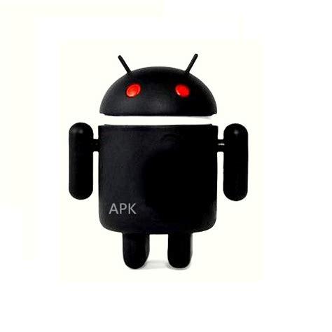 unpack apk extract apks andoridのapkファイルを手に入れるアプリ azpek asia