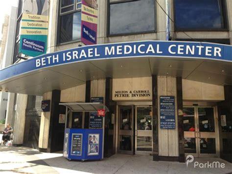 Beth Israel Center Detox by Beth Israel Center Stratford Engineering