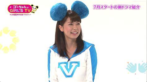 Tv Aoyama 17 cap2012b 青山愛 20130705 ゴーちゃん girl s tv 女子アナ キャプチャー画像