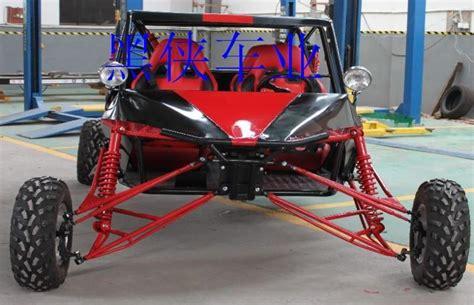 Obeng 8 In One 2014卡丁车前悬挂结构图卡丁车车架结构图 自制卡丁车结构图图片