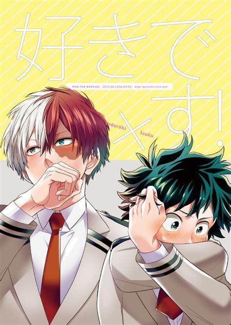 Kaos Anime Boku No Academia Izuku Midoriya Shirt Kc Bha 03 todoroki midoriya boku no academia todoroki x midoriya search and heroes
