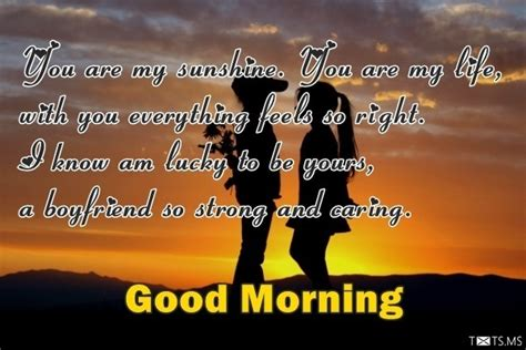 Best Morning Quotes For My Boyfriend by Morning Quotes For Boyfriend Wishes Messages