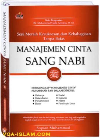 Buku Smart Niru Nabi manajemen cinta ala nabi saw solusi mengatasi krisis kasih sayang voa islam