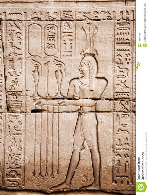 imagenes egipcias horus im 225 genes egipcias y jerogl 237 ficos grabados en piedra imagen
